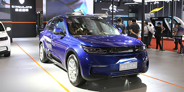 2017上海车展 量产SUV奇点iS6静态评测