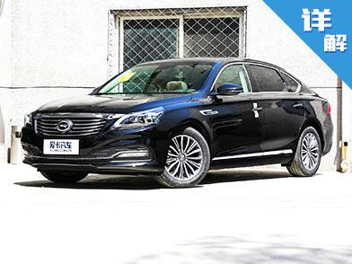 中国品牌中大型车 14.98万起 新款传祺GA8