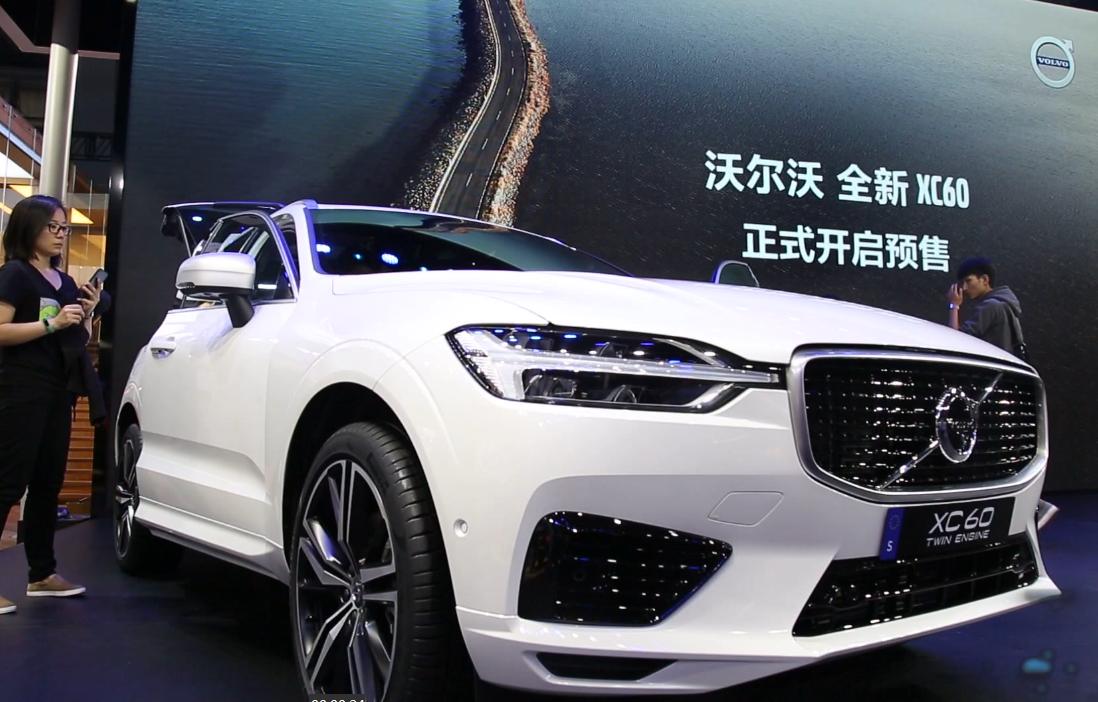 2017广州车展 沃尔沃全新XC60