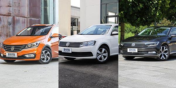 购置税优惠将取消 看哪些轿车值得入手