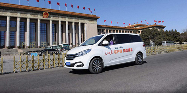 自主品牌的雄起 由两会谈国产汽车发展
