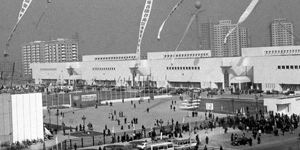 改革开放40周年 1990年第一届北京车展