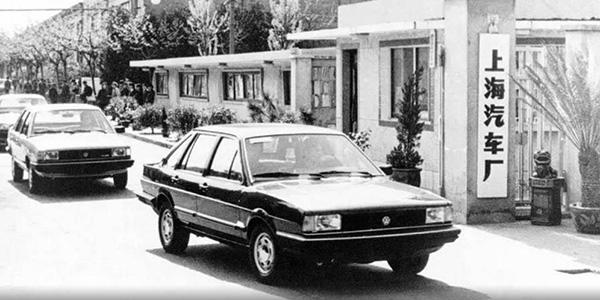 改革开放40周年 首届北京车展的明星车