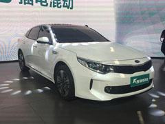 东风悦达起亚K5混动版北京车展正式发布
