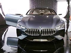 寶馬8系概念車
