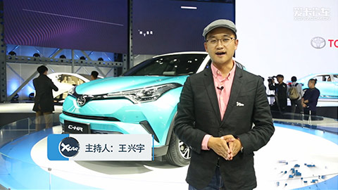 廣汽豐田C-HR首發亮相