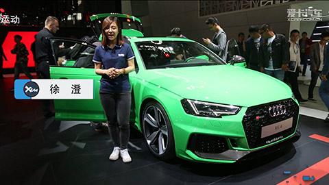 奧迪全新RS 4 Avant