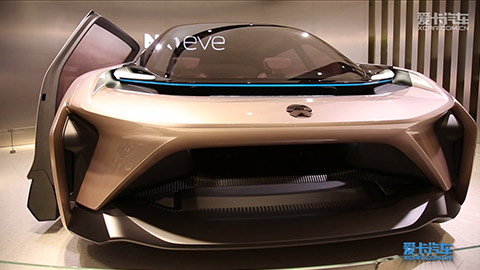 蔚來EVE概念車