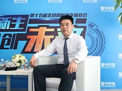 比亞迪賈純巖:為新能源車主提供優質服務 0
