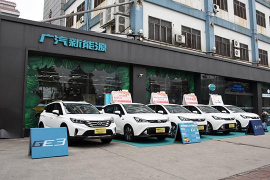 金牌匠师店 探店广汽新能源喜龙展示中心