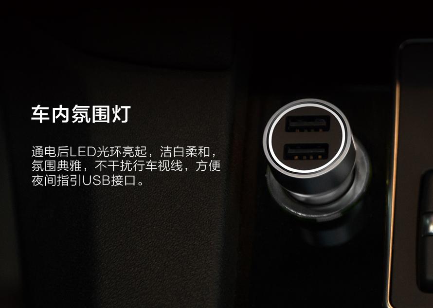 金属车充详情_10.jpg