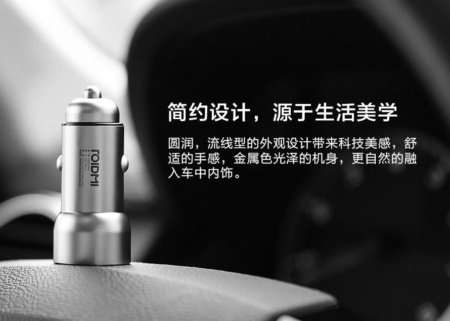 金属车充详情_11.jpg