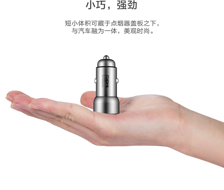 金属车充详情_12.jpg