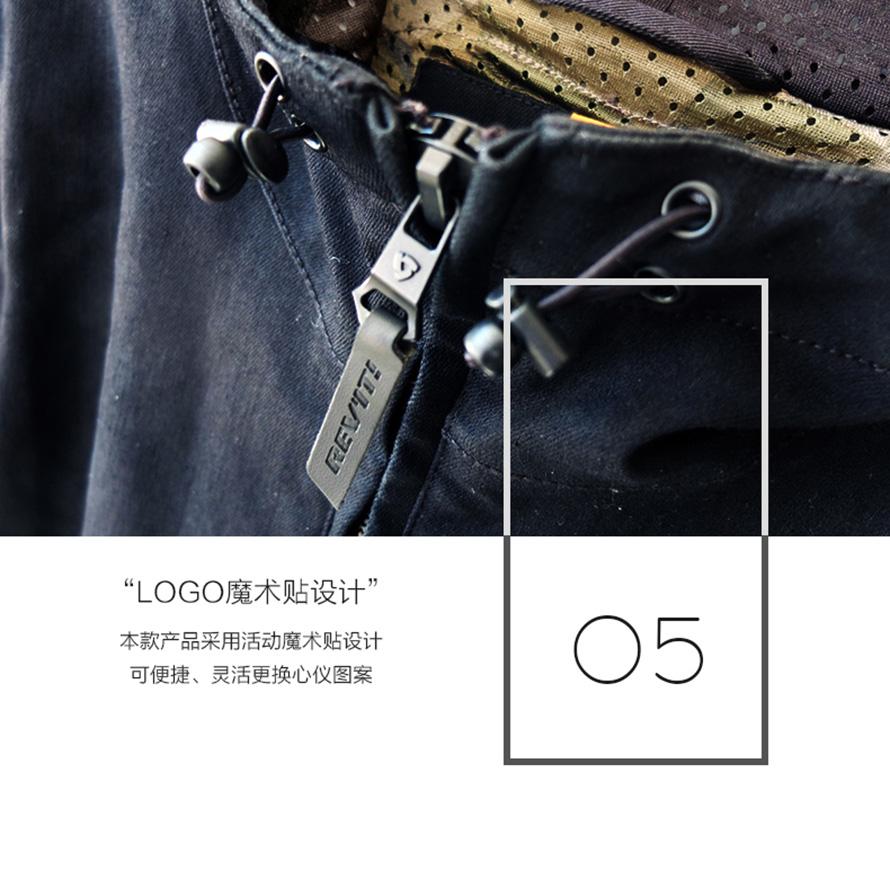 FSO003 (5).jpg