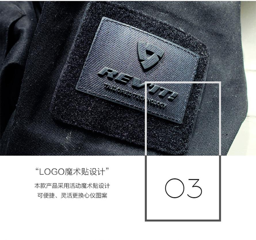 FSO003 (3).jpg