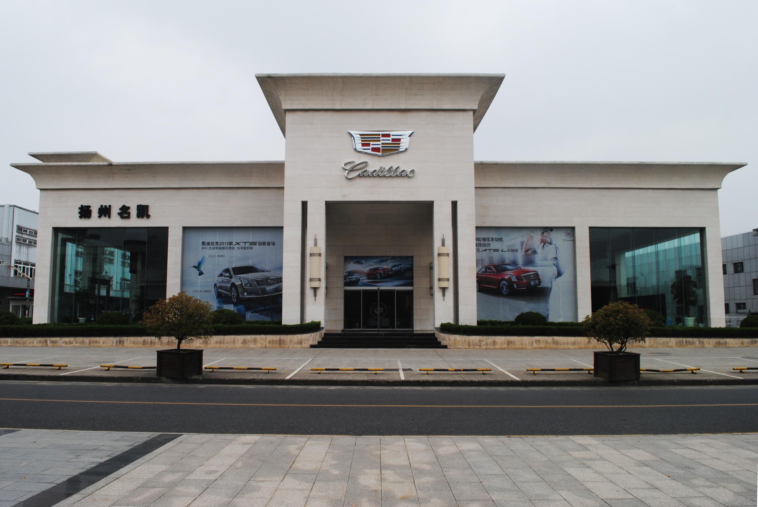 图片展示 公司地址:江苏省扬州市邗江