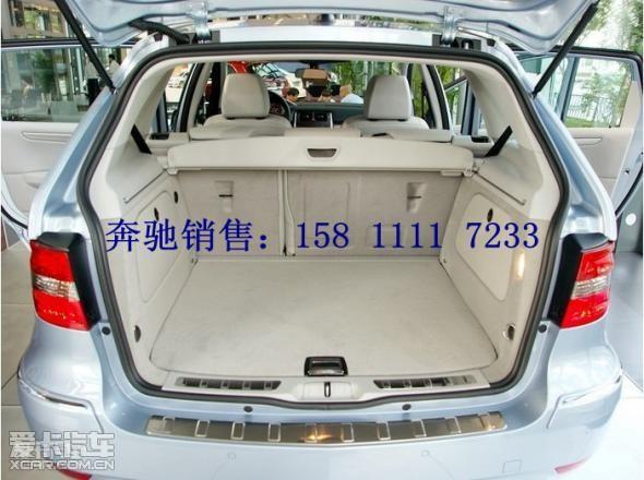 北京奔驰b200报价_