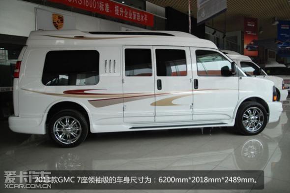 gmc房车价格及图片