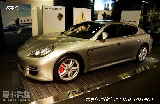北京保时捷4s店汽车销售中心