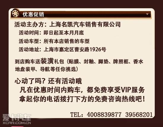 奔驰slk200报价及图片  24小时热线:15000293248周先生高清图片