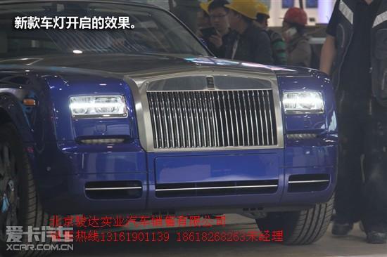 劳斯莱斯幻影限量版中国现车劳斯莱斯幻影加长报价图片