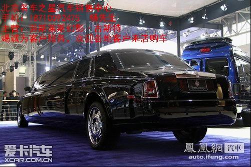 另外,只要购卖价值4500万镀金加长   劳斯莱斯   豪车,即可高清图片