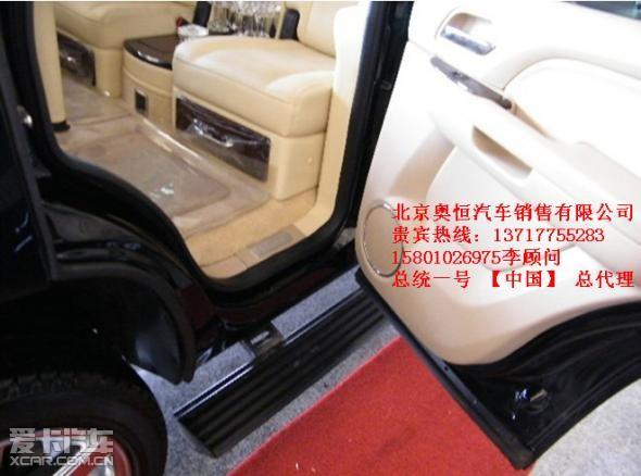 凯迪拉克总统一号suv价格 新款凯迪拉克越野车多少钱高清图片