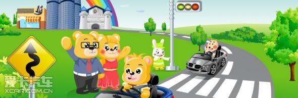 小习惯大安全,浅析bmw儿童交通训练营