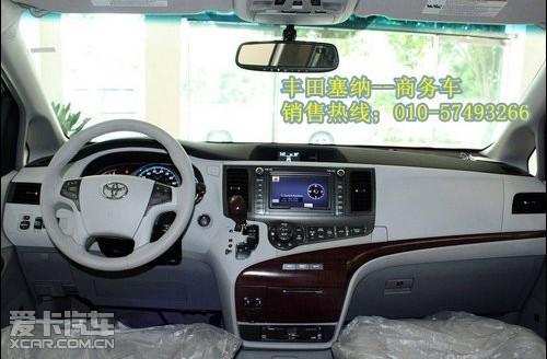 丰田塞纳7座商务车价格丰田塞纳2.7顶配价格高清图片