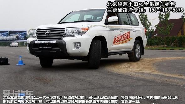 丰田酷路泽4700多少钱 陆地巡洋舰v8优惠价格