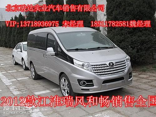 新款江淮瑞风柴油版报价 江淮瑞风柴油价格高清图片