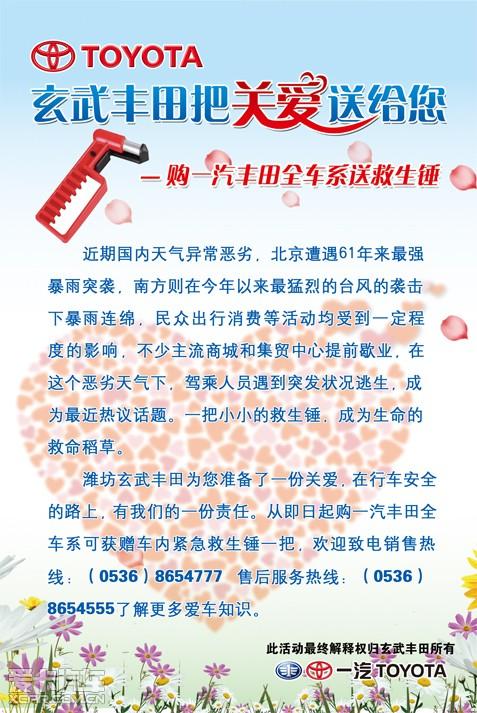 潍坊市经济技术开发区新华路789号[查看地图]