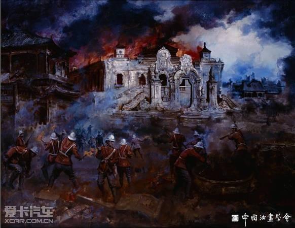 广汽传祺历史讲堂 八国 联军侵华战争 宁波轿