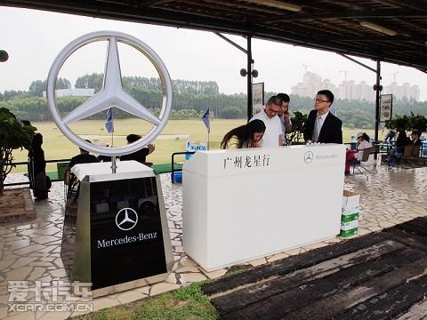 龙星行客户高尔夫球教学活动图片