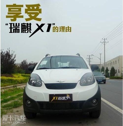 2012重庆汽车消费节博商奇瑞获圆满成功高清图片
