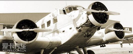 宝兴行带您走进宝马历史—飞机发动机