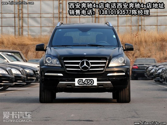 西安奔驰4s店电话西安奔驰4s店地址_【天津银