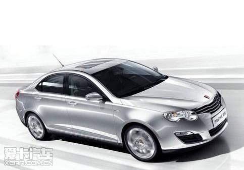 荣威350(共13款车型)高清图片