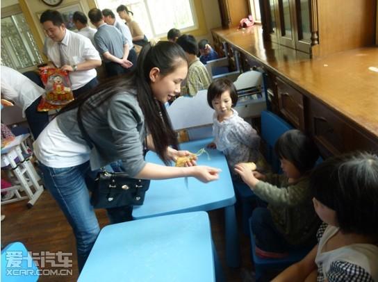 爱广慈残疾儿童福利院