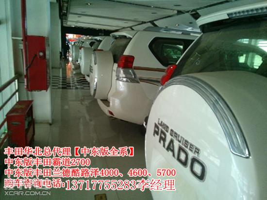 进口丰田霸道2.7价格丰田霸道2.7北京多少钱高清图片