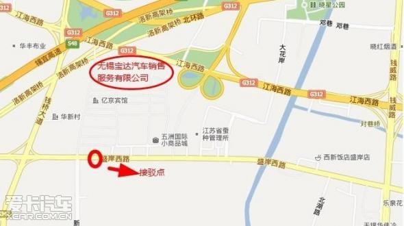 江苏省无锡市惠山区盛岸路汽车城内(312国道旁) 公交