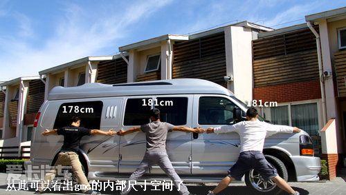 GMC顶级豪华房车小型旅游房车多少钱