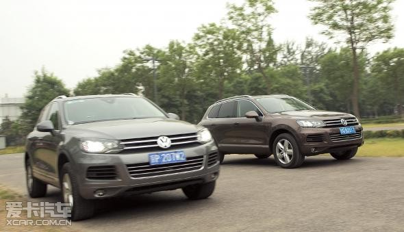 新款大众汽车途锐油电混合动力高清图片