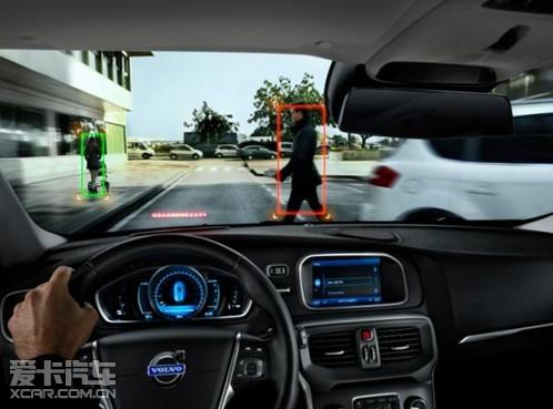 沃尔沃汽车带全力自动刹车的行人探测系统高清图片