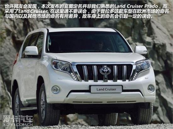 作为一款在SUV市场被誉为标杆的车型,丰田普拉多一直受到越野高清图片
