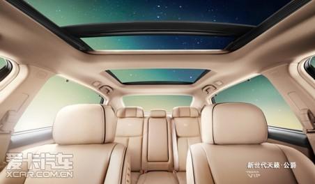 从东风日产官方发布的图可以看出,新世代天籁·公爵车身线条保持着图片