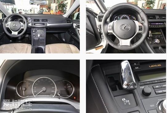 雷克萨斯ct(共8款车型)高清图片