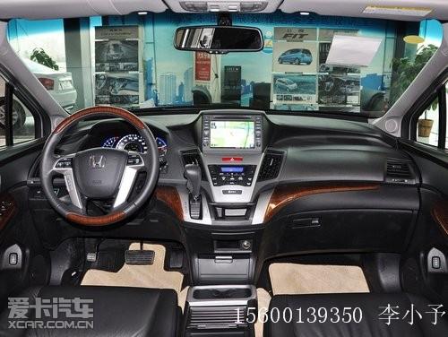 本田2013款奥德赛图片 北京极速远航汽车销售高清图片
