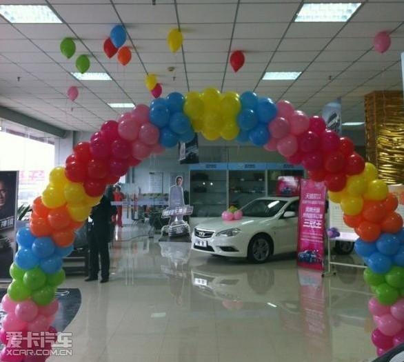 科技小制作 气球小汽车
