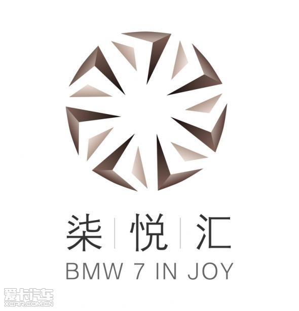 logo logo 标志 设计 矢量 矢量图 素材 图标 590_613